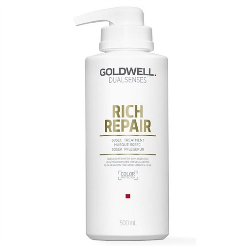 HẤP DẦU GOLDWELL RICH REPAIR DUALSENSES 500ML
